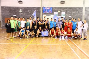 Basketball Teams and Sponsors